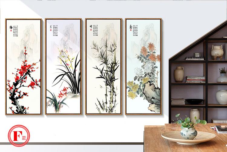 客厅挂画国画字画花鸟四联装饰画有框四条屏沙发背景