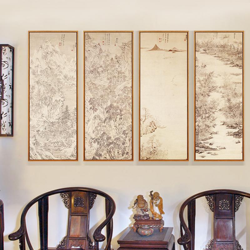 高仿山水画四条屏客厅装饰画现代中式壁画玄关餐厅挂